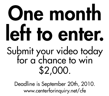 Campaign for Free Expression Video Contest