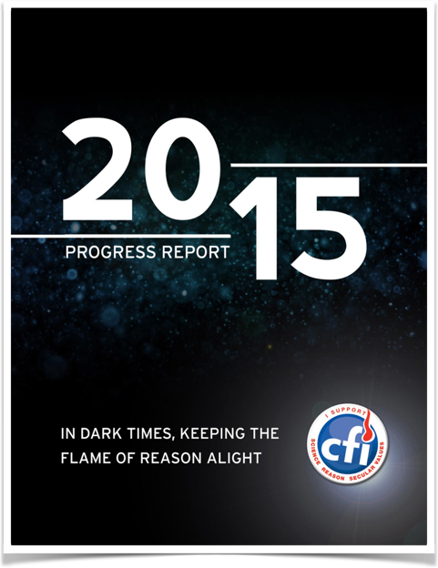 2015reportcover.png