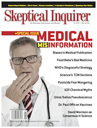 SI MJ 15 cover PF.png
